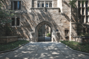 Picture of University entryway.